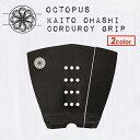 あす楽 送料無料 PT10倍 OCTOPUS IS REAL オクトパス デッキパッチ デッキパッド 大橋海人●Kaito Ohashi Corduroy Grip