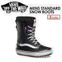ショッピングVANS あす楽 送料無料 VANS バンズ スノーシューズ 雪 長靴 ブーツ 冬物●MENS STANDARD SNOW BOOTS