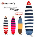 FRUITION フリュージョン ボードケース ニットケース ショート●FRUITION PLUS LOW GAUGE KNIT 6'0'' Short
