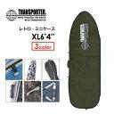 送料無料 TRANSPORTER トランスポーター サーフボードケース ハードケース●RETRO MINI レトロミニケース XL6'4''