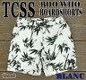 TCSS メンズ サーフパンツ BOO WHO TRUNK BLANC 水陸両用ハイブリッドタイプ_サーフィン男性用水着_海パン/海水パンツ_02P01Oct16