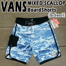 VANS/バンズ MIXED SCALLOP BOARDSHORTS BACKWASH 男性用 サーフパンツ ボードショーツ_P20Aug16