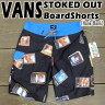 VANS/バンズ STOKED OUT BOARDSHORTS HANK BANK 男性用 サーフパンツ ボードショーツ_P20Aug16