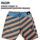 値下げしました!VOLCOM/ボルコム STRIPEY STONEY 19 BOARDSHORTS SUMMER ORANGE 男性用 サーフパンツ ボードショーツ SOR