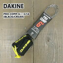 DAKINE/ダカイン PRO COMP 6 x 3/16 BLACK/CLEAR LEASH CODE/リーシュコード サーフボード用 パワーコード