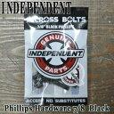 インデペンデント/INDEPENDENT HARD WARE/ハードウェア PHILLIPS +プラス 7/8インチ ボルト/ビス/ナット BLACK スケートボード用パーツ スケボーSK8 袋パッケージ