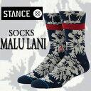STANCE/スタンス メンズ ソックス MALU LANI SOCK スケーターソックス 男性靴下_02P01Oct16