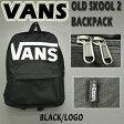 バックパック/BACKPACK VANS/バンズ OLD SKOOL 2 BLACK/LOGO リュック SK8 スケボー_P20Aug16
