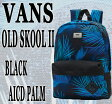 VANS/バンズ ヴァンズ OLD SKOOL 2 BACKPACK BLACK AICD PALM 鞄 リュック バックパック_02P01Oct16