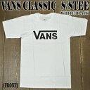 VANS/バンズ VANS CLASSIC S/S TEE ...
