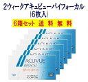2ウィークアキュビューバイフォーカル6箱セット【送料無料】【...