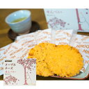 藤光海風堂 ムーミン メープルチーズせんべい 2枚×5袋入り