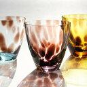 スガハラグラスヒョウ柄のグラスオールドグラス