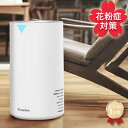 【お買い物マラソン10倍ポイント】空気清浄機 空気清浄器 空...