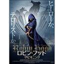 【取寄商品】 DVD/ロビン・フッド ザ・ビギニン...