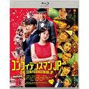 Rakuten - BD/映画『コンフィデンスマンJP』(Blu-ray) (通常版)/邦画/PCXC-50152 [12/4発売]