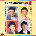 DVD/キングDVDカラオケHit4 Vol.182 (歌詩カード付/メロ譜付)/カラオケ/KIBK-182