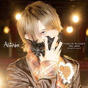 CD/マスカレイド ダンスフロア/After school (A-GATA ver.)/AlbaNox/QARF-69005