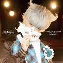 CD/マスカレイド ダンスフロア/After school (KOUKI ver.)/AlbaNox/QARF-69008
