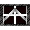 DVD/AAA DOME TOUR 2019 +PLUS (本編ディスク1枚+特典ディスク2枚(スマプラ対応)) (通常盤)/AAA/AVBD-92923