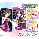 CD/THE IDOLM@STER CINDERELLA MASTER 055 056 057 早坂美玲 藤原肇 夢見りあむ/早坂美玲 藤原肇 夢見りあむ/COCC-17773