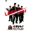 DVD/侍チュート! コント×コント×コント/趣味教養/YRBY-90203