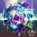 【取寄商品】 CD/Wahl (通常盤)/Roselia/BRMM-10267