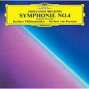 CD/ブラームス:交響曲第4番/悲劇的序曲 (UHQCD) (限定盤)/ヘルベルト・フォン・カラヤン/UCCG-90731