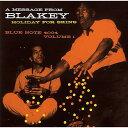 CD/ホリデイ・フォー・スキンズ Vol.1 (ライナーノーツ) (限定盤)/アート・ブレイキー/UCCQ-9526