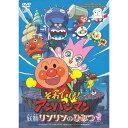 DVD/それいけ!アンパンマン 妖精リンリンのひみつ/キッズ/VPBE-13221
