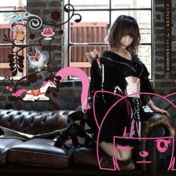 CD/ピンクメトセラ/グッとくるSUMMER (CD+DVD)/<strong>大森靖子</strong>/AVCD-83670