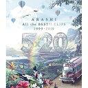 BD/5×20 All the BEST!! CLIPS 1999-2019(Blu-ray) (通常版)/嵐/JAXA-5100