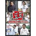 DVD/ごぶごぶ 浜田雅功セレクション15/趣味教養/YRBN-91022