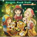 【取寄商品】 CD/Harvest Moon Night/ミコチ(CV.下地紫野) コンジュ(CV.悠木碧)/LACM-14706