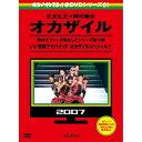 DVD/めちゃ×2イケてるッ! 赤DVD第1巻 オカザイル/バラエティ/YRBJ-30014