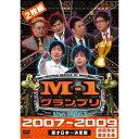 DVD/M-1 グランプリ the BEST 2007〜2009 (本編ディスク+特典ディスク) (初回完全限定生産版)/趣味教養/YRBY-90264