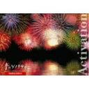 DVD/音のソノリティ ヒーリング・エディション Activation/趣味教養/VPBF-12649