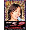 DVD/やりすぎコージー DVD BOX5 (初回プレス限定版)/バラエティ/YRBX-13