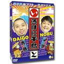 DVD/いろはに千鳥(と)/趣味教養/YRBJ-80007