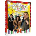 DVD/ロバートの秋山竜次音楽事務所(I)/趣味教養/YRBJ-80016