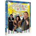 DVD/ロバートの秋山竜次音楽事務所(II)/趣味教養/YRBJ-80017