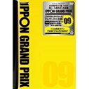 DVD/IPPONグランプリ09/趣味教養/YRBN-90877