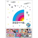 DVD/アメトーーク 37/趣味教養/YRBN-91105