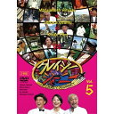 DVD/クレイジージャーニー vol.5/趣味教養/YRBN-91127