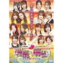 【取寄商品】 DVD/理麗麻雀3 〜最強女流ペア決定戦〜/趣味教養/FMDS-5364