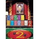 DVD/大輔宮川のすべらない話 2/趣味教養/YRBN-90052