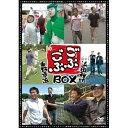 DVD/ごぶごぶBOX/趣味教養/YRBX-658