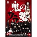 DVD/鬼のワラ塾 赤/バラエティ/YRBY-90161