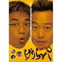 DVD/げりらっパ/趣味教養/ZMBH-3820