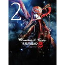 ▼DVD/Thunderbolt Fantasy 東離劍遊紀3 2 (DVD+CD) (完全生産限定版)/趣味教養/ANZB-13223 [8/18発売]
